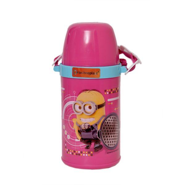 Minions School Water Bottle