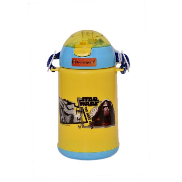 Star Wars School Water Bottle