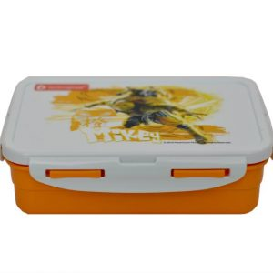 Ninja Yellow Lunchbox